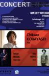 Concert Chikara Kobayashi
