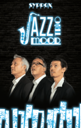 Jazz Mood Trio